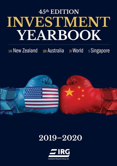 45th Investment Yearbook 2019-2020 cover