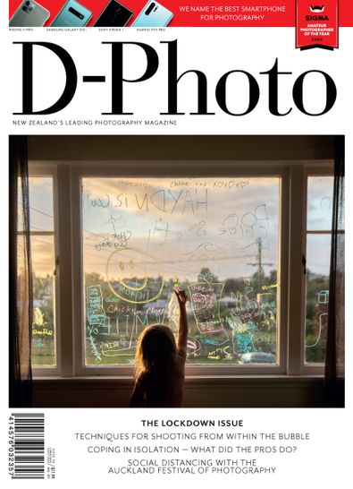 D-Photo magazine cover