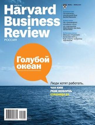 Harvard Business Review Us