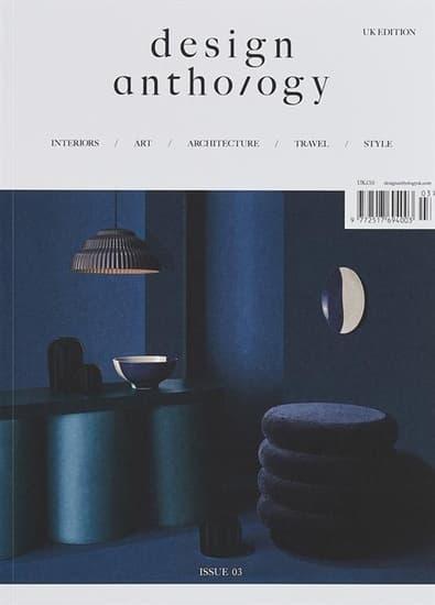 Design Anthology magazine cover