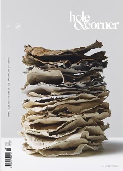 Hole & Corner magazine cover