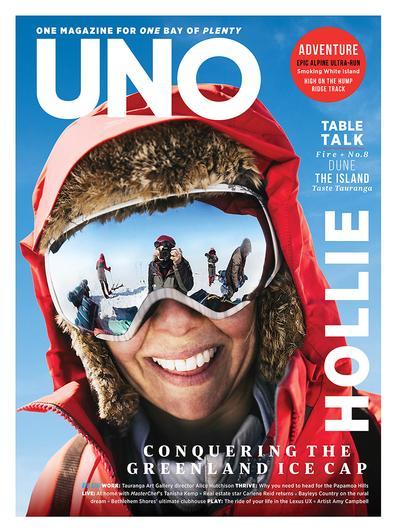UNO Magazine subscription
