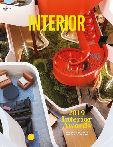 Interior digital cover