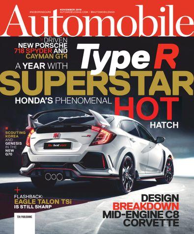 Automobile digital cover