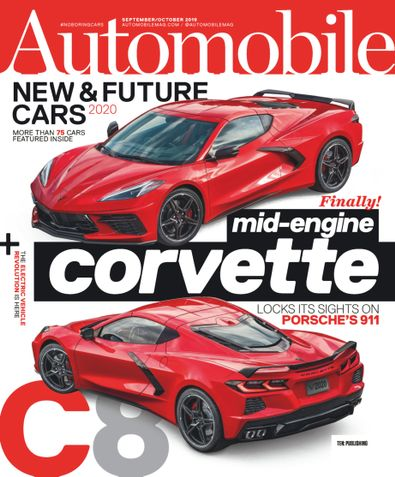 Automobile digital cover