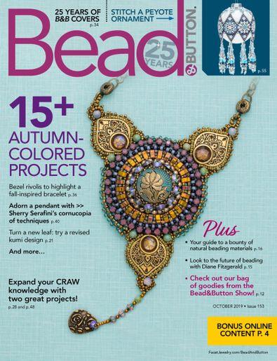 Bead&Button digital cover