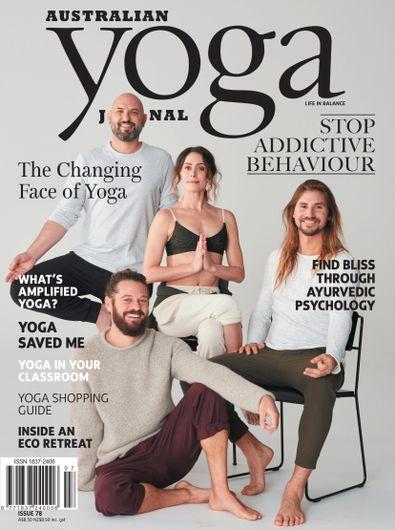 Australian Yoga Journal digital cover