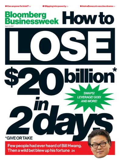 Bloomberg Businessweek-Asia Edition digital cover