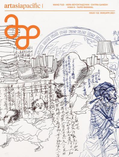 ArtAsiaPacific digital cover