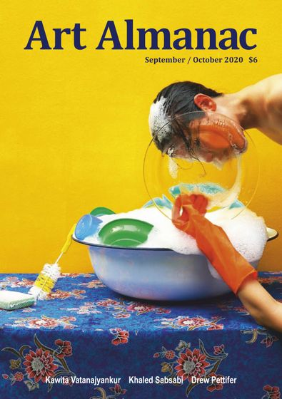 Art Almanac digital cover