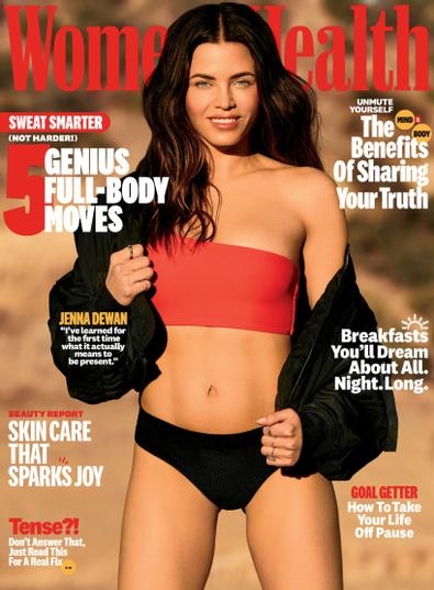 Women's Health digital cover