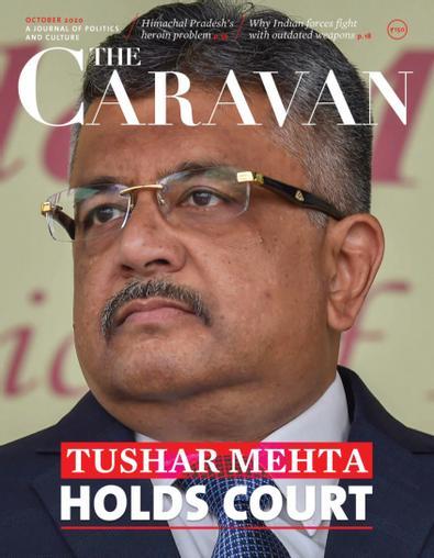 The Caravan digital cover