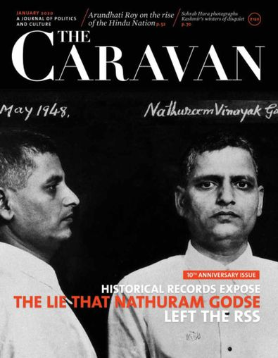 The Caravan digital cover