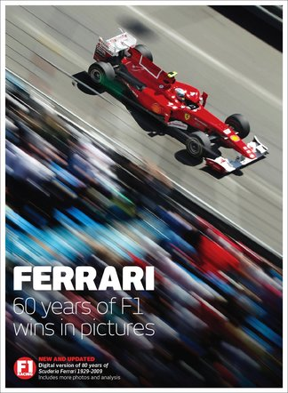 Ferrari - The world's greatest F1 team in pictures digital cover