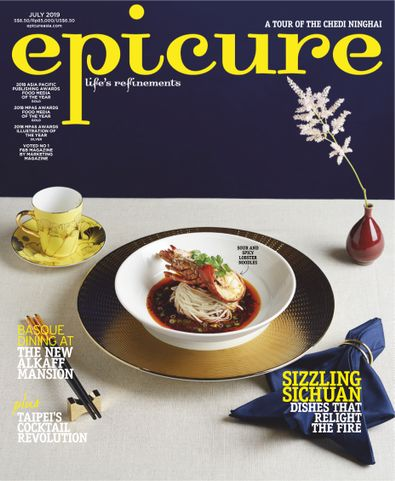 epicure digital cover