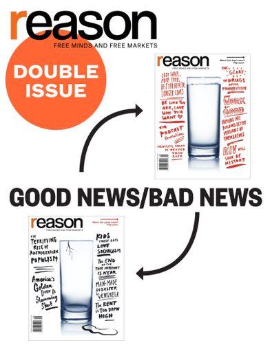 Reason digital cover