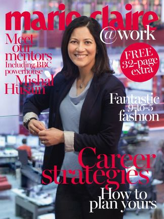 Marie Claire @ Work Special digital cover