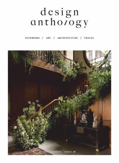 Design Anthology digital cover
