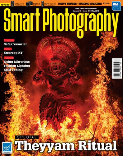 Smart Photography digital cover