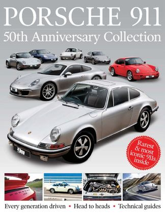 Porsche 911: 50th Anniversary Collection digital cover
