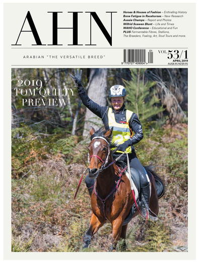 Arabian Horse News (AHN) (AU) magazine cover