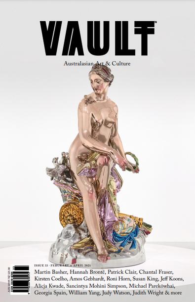 Vault (AU) magazine cover
