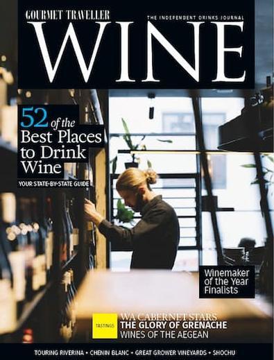 Gourmet Traveller Wine (AU) magazine cover