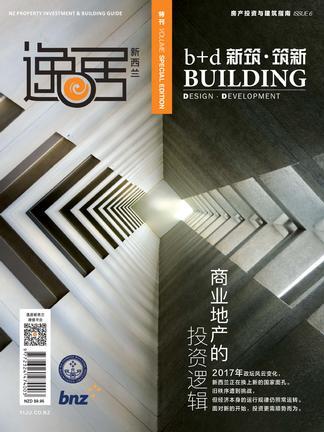 Yiju magazine cover