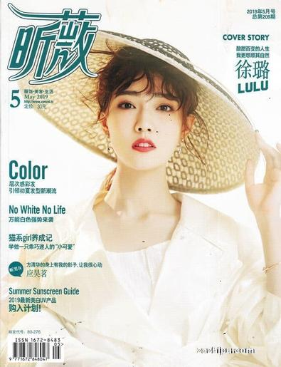 VIVI (Chinese) magazine cover